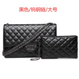 Graceful Leather New Style Women S Quilted Chain Bag Small Bag Large Tungsten Steel Chain Black Compare Prices