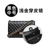 Buy Women S Rhombus Chain Cowhide Small Slip Handbag Double Cover Black Light Gold Wear Leather Chain Medium Double Cover Black Light Gold Wear Leather Chain Medium Online China
