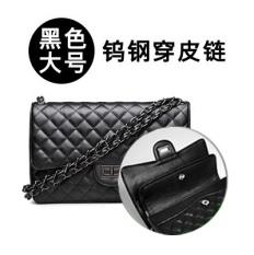 Compare Price Women S Rhombus Chain Cowhide Small Slip Handbag Double Cover Black Tungsten Steel Wear Leather Chain Large Double Cover Black Tungsten Steel Wear Leather Chain Large Oem On China
