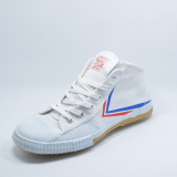 Buy Feiyue Men S Women S Track Field Canvas Shoes White Cheap China