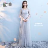 Sale Korean Style Gray New Style Summer Jie Mei Qun Bridesmaid Dress Oem Cheap