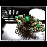 Green Rao Handmade Agate Chinese Clothing Costume Comb Hairpin Discount Code