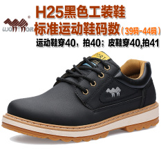Low Cost Gum Outsole Men Non Slip Wear And Tooling Shoes Autumn Casual Shoes Black