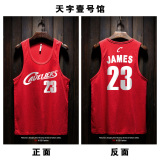 Hip Hop James Owen 23 Basketball Sports Hurdles Vest Summer Tide Loose Cool Sleeveless T Shirt Men And White Account For James 23 No Vest Red In Stock