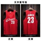 Discount Hip Hop James Owen 23 Basketball Sports Hurdles Vest Summer Tide Loose Cool Sleeveless T Shirt Men And White Account For James 23 No Vest Red Oem