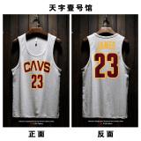 Hip Hop James Owen 23 Basketball Sports Hurdles Vest Summer Tide Loose Cool Sleeveless T Shirt Men Cav Account For James Vest Gray Coupon Code