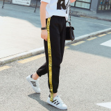 Best Reviews Of Women S Sporty Casual Thin Loose Fitting Striped Cropped Harem Pants