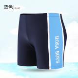 Best Rated Hosa And Comfortable Split Swimming Suit Beach Shorts Boy S Boxers Blue