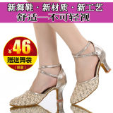 Huaerzi Soft Bottom *d*lt Semi High Heeled Breathable Dance Shoes Women S Latin Dance Shoes Gold 7 5 Cm Best Price