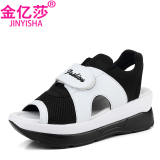 Compare Women S Casual Platform Sandals 8090 White And Black 8090 White And Black Prices