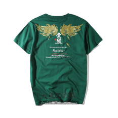 Japanese Style Harajuku Tide Brand Gold Foil Wings Loose Short Sleeved T Shirt Green Green Promo Code