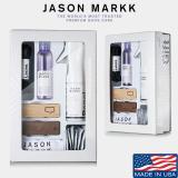 Compare Jason Markk Holiday Box 2017