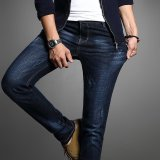 Retail Price Jimzivi Men S High Quality Premium Jeans Business Office Casual Style Pants Trousers Intl