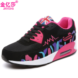 Coupon Jin Yihan Version Lightweight Running Women S Shoes Air Shoes A956 Black Rose Mesh