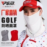 Low Price Jojo Summer Golf Breathable Cold Sunscreen Silk Scarves White Intl