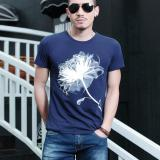 Best Deal Joy Korea Korean Fashion Korean Fashion Men S Short Sleeve Blue Intl
