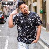 Sale Jsmix Big Plus Size Large M 7Xl T Shirt Intl Jsmix Branded