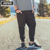 Compare Prices For Jsmix Plus Size Xl 7Xl Big Large Size Elastic Ankle Length Joggers Intl