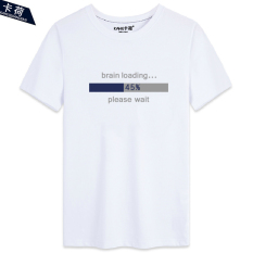 How To Get Card Charge Programmers Men T Shirt Neutral White Neutral White