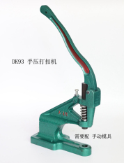 Hualian Dk 93 Snap Buckle Machine Hand Pressure Machine Shopping