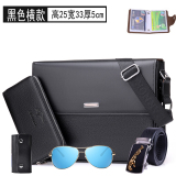 Buy Barnoroo Men S Business Horizontal Crossbody Faux Leather Bag Black Cross Six Pieces Sets Black Cross Six Pieces Sets Cheap On China