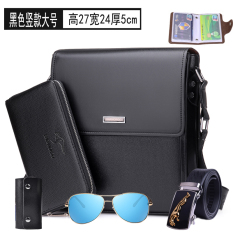 Barnoroo Men S Business Horizontal Crossbody Faux Leather Bag Black Large Six Pieces Sets Black Large Six Pieces Sets Cheap