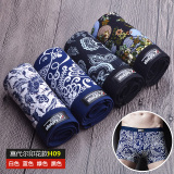 Best Offer Kavaya Men Briefs Head Men S Underwear Boxer Modaier National Style H09 Boxer Modaier National Style H09