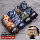 Kavaya Men Briefs Head Men S Underwear Boxer Modaier Tibetan Style H59 Boxer Modaier Tibetan Style H59 Shop