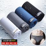 Compare Kavaya Men Briefs Head Men S Underwear Triangle Viscose Fibre Breathable Solid Color 1177 Triangle Viscose Fibre Breathable Solid Color 1177 Prices