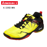 Who Sells The Cheapest Kawasaki Unisex Breathable Lightweight Wearproof Sports Shoes K 339D Yellow K 339D Yellow Online