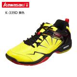 Kawasaki Unisex Breathable Lightweight Wearproof Sports Shoes K 339D Yellow K 339D Yellow On Line