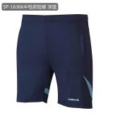Best Deal Kawasaki Men And Women I Shorts Shuttlecock Clothes Sp 16366 Unisex Models Shorts Dark Blue
