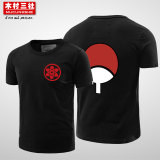 Retail Kimura Sansha Naruto Uchiha Sasuke Akatsuki Organization Red Cloud Logo Short Sleeve T Shirt Male Cotton Shirt Black Naruto Sasuke 02