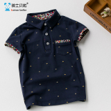 Price Korean Version Of The Cotton Boy S Short Sleeved T Shirt Dark Blue Color China