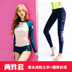 Review Korea Long Leg Jellyfish Clothing Long Sleeved Swimsuit Female Split Suit Zip Snorkeling Beach Sun Protection Surfing Diving Clothes Female 02 Pink Hedging Dark Blue Trousers On China
