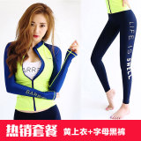 Buying Korea Long Leg Jellyfish Clothing Long Sleeved Swimsuit Female Split Suit Zip Snorkeling Beach Sun Protection Surfing Diving Clothes Female Yellow Top Letters Trousers