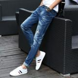 Korean Men Frayed Jeans Slim Fashion Jeans Straight Loose Leisure Long Pants Teens Street Trousers Intl Deal