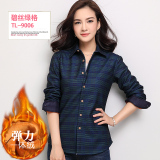 Compare Prices For Han Brushed Fleece Lined Female Plaid Top Coat Warm Shirts Tl9006 Stretch Plus Velvet Tl9006 Stretch Plus Velvet