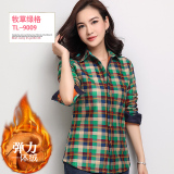 Han Brushed Fleece Lined Female Plaid Top Coat Warm Shirts Tl9009 Stretch Plus Velvet Tl9009 Stretch Plus Velvet Shopping