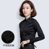 Review Cotton Female Professional Long Sleeve Shirt White Shirt On China