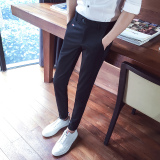 Compare Price Korean Style Ankle Length Small Men Trousers Slim Fit Straight Casual Pants K12 Black On China
