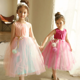 Price Comparisons For Korean Style Girls Gauze Dress Pink Color Pink Color
