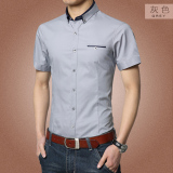 Zhihu Korean Style Slim Fit Short Sleeve Cotton Shirt For Men Gray Gray For Sale Online