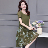 Women S Korean Style Fake Two Piece Printed Chiffon A Line Dress Dark Green Color High Quality Version Dark Green Color High Quality Version Best Price