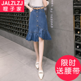 Korean Style Nv Chun New Style Irregular Denim Skirt Flounced Skirt Shopping