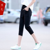 Research On Ins Korean Style Cotton Female Skinny Shorts Capri Pants Black Best Price
