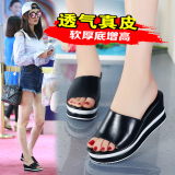 Compare Korean Style Female Summer New Style Slope With Sandals And Slippers Black