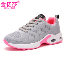 Low Price Jinyisha Women S Korean Style Platform Shoes Lz819 Gray Powder Lz819 Gray Powder