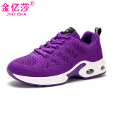 Sale Jinyisha Women S Korean Style Platform Shoes Lz819 Purple Lz819 Purple Oem Branded
