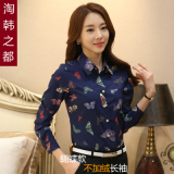 Sales Price Korean Style Floral New Slimming Short Sleeved Top Chiffon Shirt Picture Color Butterfly Models Long Sleeved